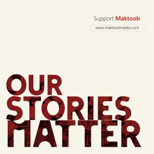 Maktoob media poster