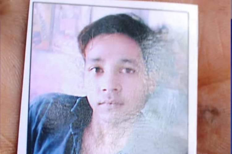 photo of Monish who died in delhi pogrom